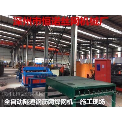 开拓创新恒诺自动焊网机