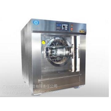 宝涤广州洗涤机械厂家生产全自动洗衣脱水一体机、工业洗衣机产品