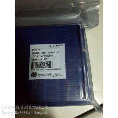 深圳回收瑞萨液晶驱动IC、收购R63422A1FQQV
