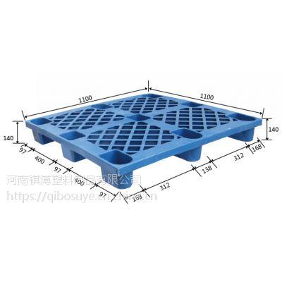 河南祺博塑业九脚网格塑料托盘价格就是便宜