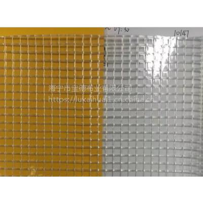 荐pvc透明夹网布 透明度高 1000G