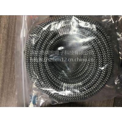 HDMI高清跳线厂商