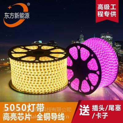 奥光达照明热销5050贴片灯带家装主材led纯铜线防水灯带景观亮化工程专用
