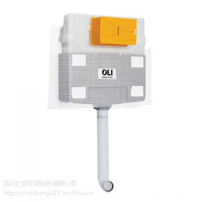 供应西安卫生间壁挂马桶隐藏式水箱欧杰特OLI120PLUS