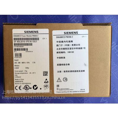 西门子6SL3210-1PE16-1UL1变频器
