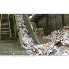 静安区企业文件销毁流程,静安区废旧凭证销毁流程,静安区纸质档案销毁化浆中心