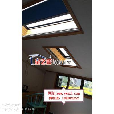 斜屋顶窗采购、嘉兴斜屋顶窗、星之蓝天窗价格放心