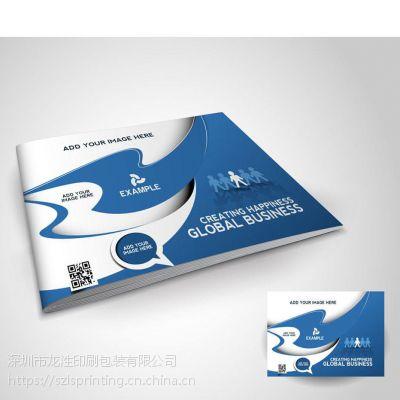 深圳定制杂志宣传册产品画册宣传单说明书设计印刷定做