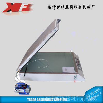 厂家供应 冷光源晒版机  多功能小型晒版机