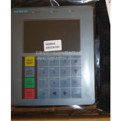 西门子 调制板 A1A10000350.00M 使用安装简便