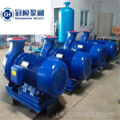 管道循环泵ISW50-200A 4KW立式增压管道泵 热水防爆循环水泵直销