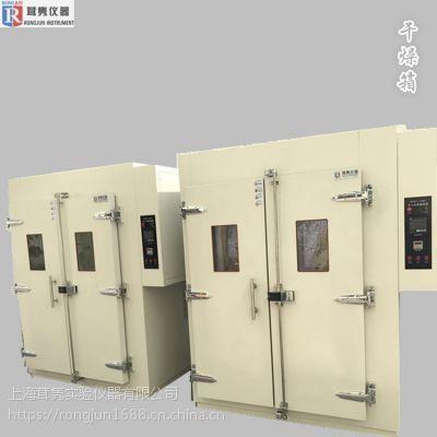 上海茸隽台式(水平对流)9053A电热鼓风干燥箱报价咨询