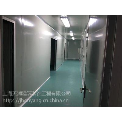 松江新桥GMP厂房装修丨新桥净化厂房装修丨无尘车间丨新桥办公室装修设计公司