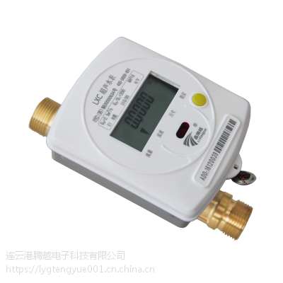 生产厂家 小口径 无线超声波水表 LoRa无线超声波远传智能水表