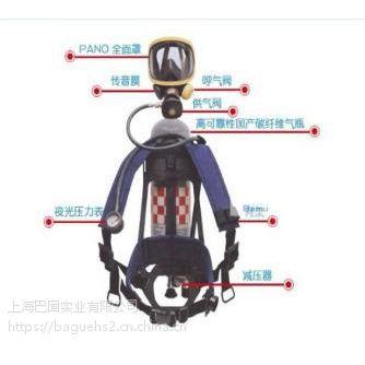 巴固SCBA205 C850正压式呼吸器