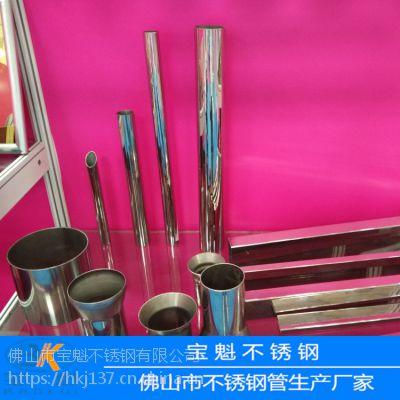 供应304不锈钢圆管22*0.8mm价格多少
