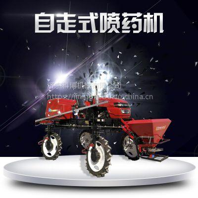 科博植保ZX自走式打药机 喷幅广四轮车宽幅喷雾机