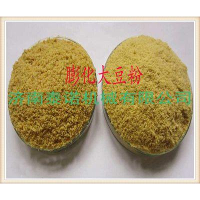 营养米粉生产线 速溶营养粉设备 速溶粥机械