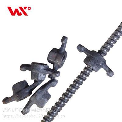 邯郸市旺轩紧固件 厂家直销 穿墙螺丝 止水螺杆 三段式止水螺杆