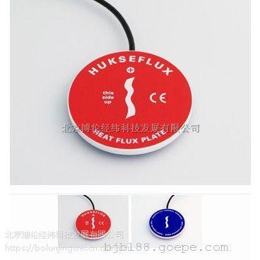 HFP01SC自标定土壤热通量板/自校准热通量传感器