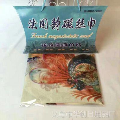 2017***新会销热卖礼品1-5元 法国静磁丝巾电气石丝巾三八节礼品