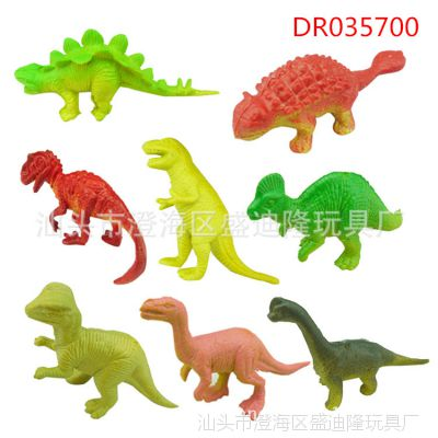 2寸PVC恐龙动物 迷你小恐龙玩具 动作恐龙 儿童玩具地摊热卖