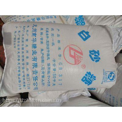 药用碳化牌白砂糖供应商报价 承德市国标一级白砂糖厂家