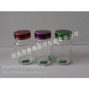 江苏徐州供应80ml高硼硅玻璃瓶
