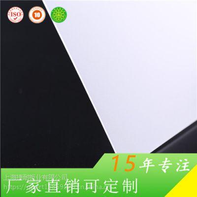 上海捷耐厂家按需定制 别墅车棚雨棚板 4mm实心耐力板