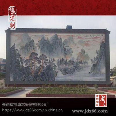 供应白瓷大型壁画做背景墙 定制定做 耐酸碱高低温