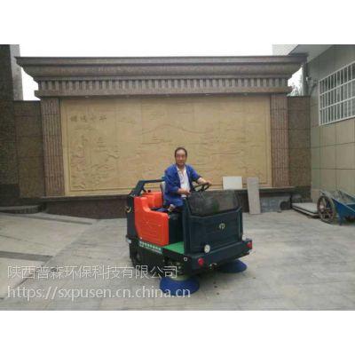 供应市政环卫清洁车/陕西普森环保科技有限公司