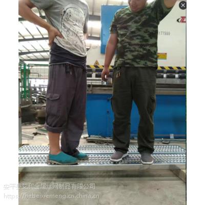 出口标准镀锌鳄鱼嘴防滑脚踏网板
