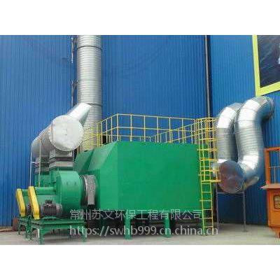 常州环保设备厂家 工业除尘,uv光解废气净化、喷淋塔净化设备 常州滤筒除尘器 白铁皮管道设计与安装