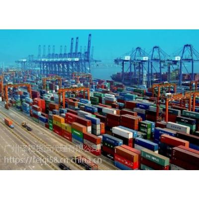 深圳到澳洲海运整柜_散货一条龙服务_10年出口海运经验