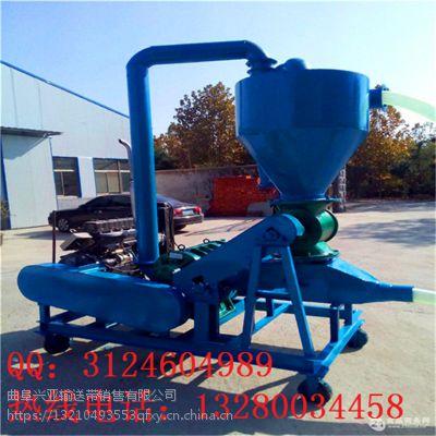 兴亚输送机厂家定做粮食气力吸粮机大型60吨除尘气力输送机
