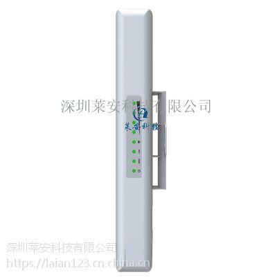 莱安1公里无线视频监控传输系统 多发一收无线网桥 近距离传输