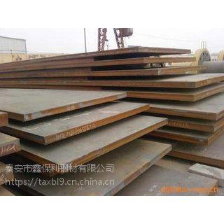 泰安钢板 常年代理销售莱钢日钢邯钢安钢中铁钢板