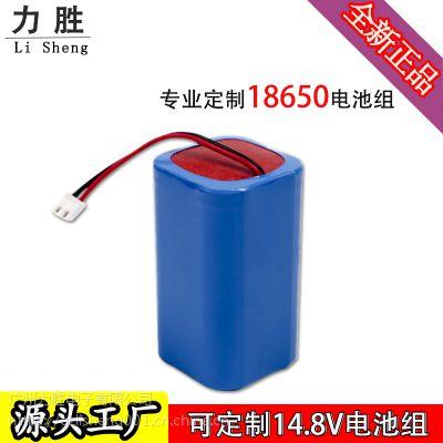 18650 7.4V锂电池 4400mah两串两并 钓鱼灯电池 18650音箱电池