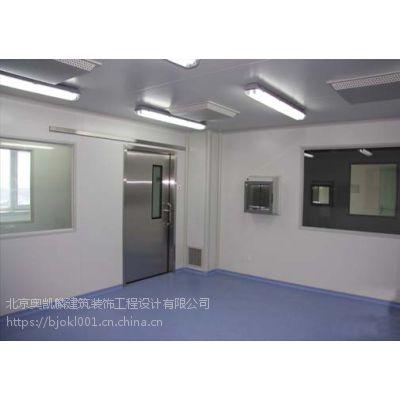 北京奥凯麟净化工程公司与您相伴健康过冬