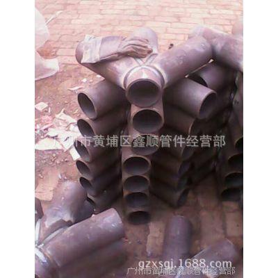 经销沧州优质碳钢焊接压制 精品无缝三通, 无缝大小头,弯头管件