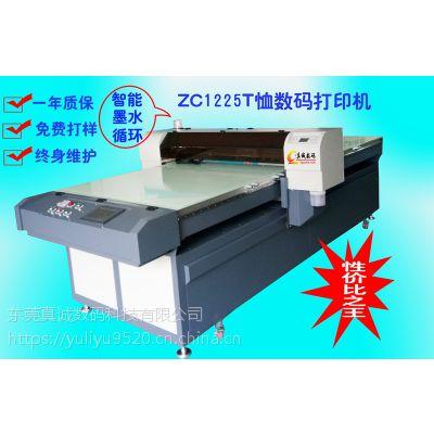 带墨水循环纺织衣服 裁片 成衣数码直喷印花机厂家直销,彩色喷墨打印机logo个性定制打印机