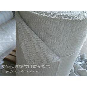 厂家直销石家庄市防火布 各种规格陶瓷纤维布