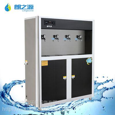 朗之源温热型节能不锈钢饮水台 工厂智能饮水机 朗之源学校饮水台
