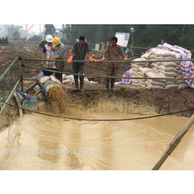 泥浆膨润土 浩发膨润土厂