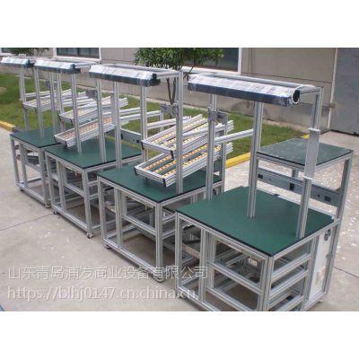 青岛胶州厂家直销 工作台铝合流水防静电食品电子定制百龙货架