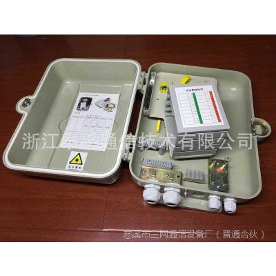 【外贸】1分32光分路器箱,FDB光缆分纤箱,SMC分光分纤箱,终端箱