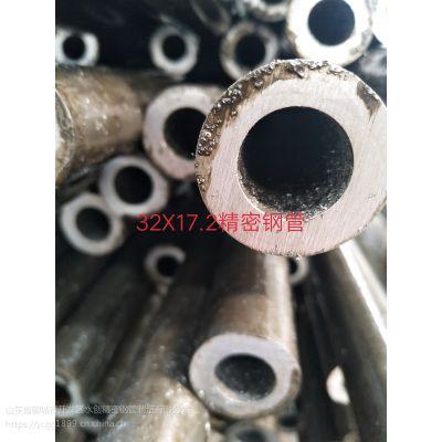 Q345D无缝管,精密无缝钢管,精密无缝钢管厂-精密无缝钢管厂家销售