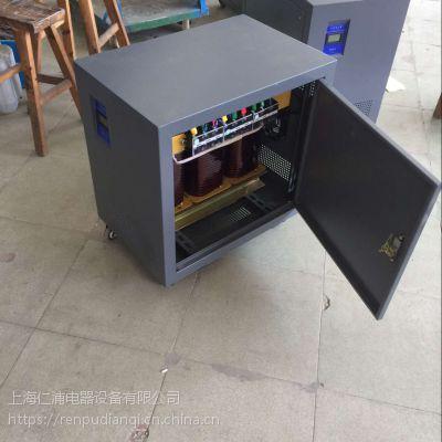 上海仁浦厂家生产隔离变压器 SG-10KVA三相变压器 220V转220V