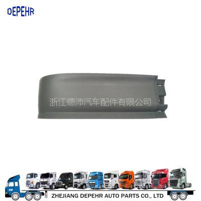 浙江德沛供应欧系重型商用车车身件奔驰Benz卡车空气导流板9438850125/9438850025