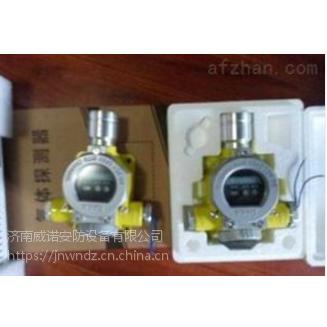 工业天然气报警器价格天然气报警器安装位置4根线